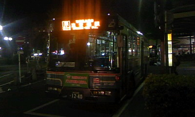 20090516201804