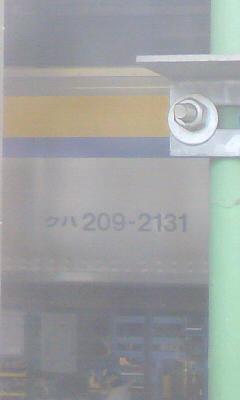20090523223253