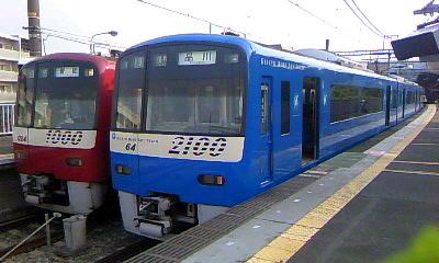 20090613161049