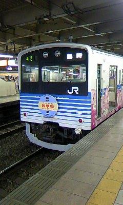 20090711112533