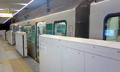 20090712175637