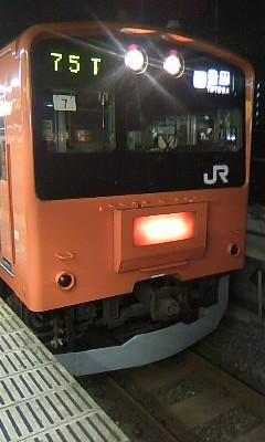 20090721003213