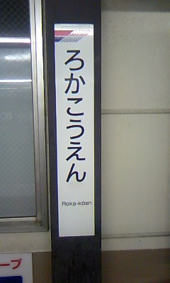 20090724233343