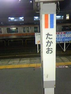 20090809231509