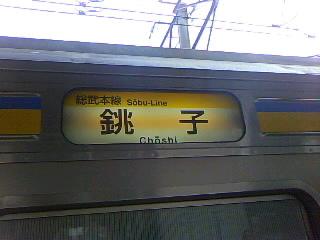 20090823092250