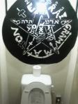 satanic toilet