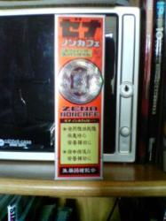 20080220122007.jpg