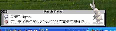 20051007113312.jpg