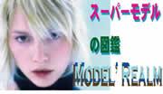 super-model2.jpg