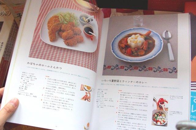 元気な子どもの野菜レシピ1