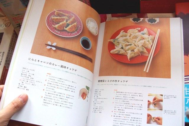 元気な子どもの野菜レシピ2