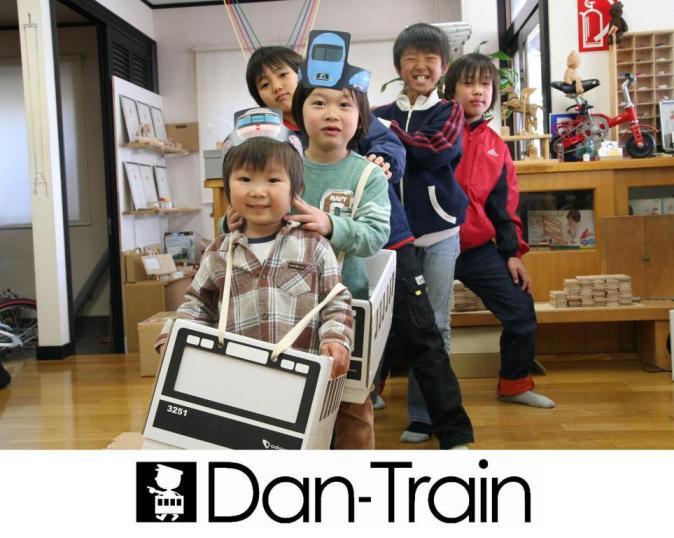 Dan-Trainで遊ぶ