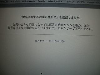 CIMG2483.jpg