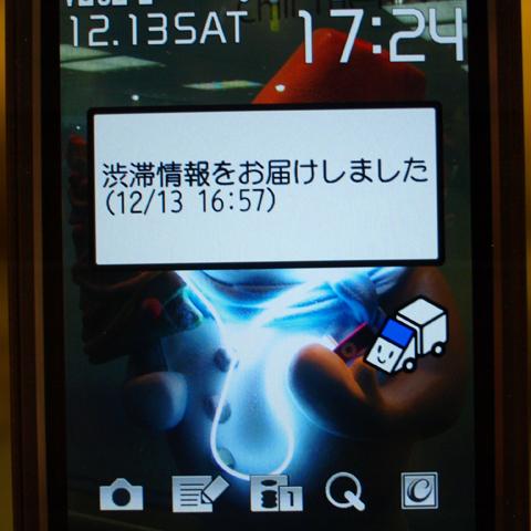081213_paco2.jpg