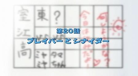 banbure20wa1.jpg