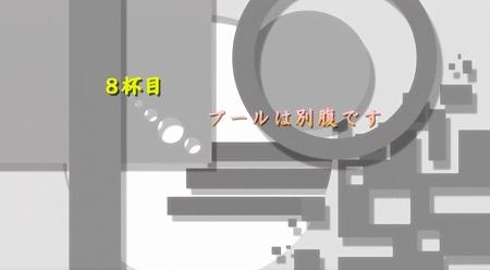 minamikeokawari8wa1.jpg