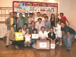 TFG九州ボウリング大会