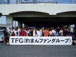 tfg7-8