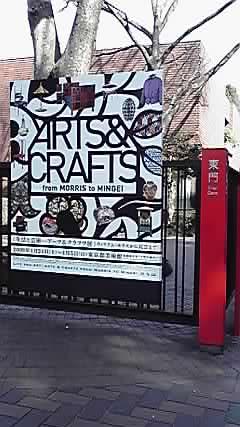 artscrafts.jpg