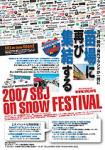 SBJ on snow FESTIVAL!!