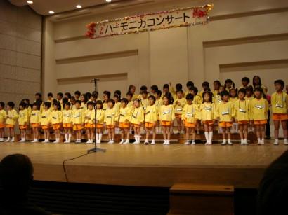 20.11.1大道芸 ハーモニカ 14120