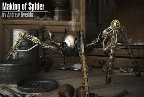 MAKING_OF_SPIDER.jpg