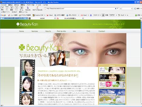 beautykan06.jpg