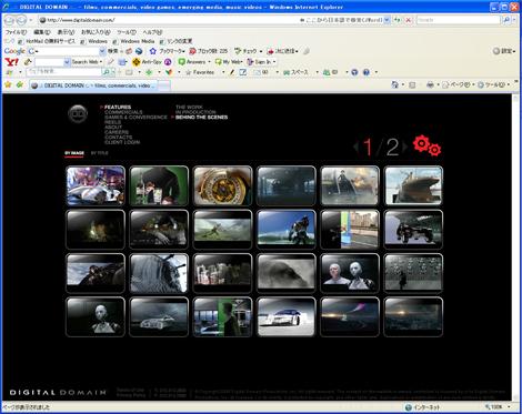 digital_domain.jpg