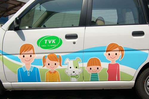 p_car2007-2.jpg