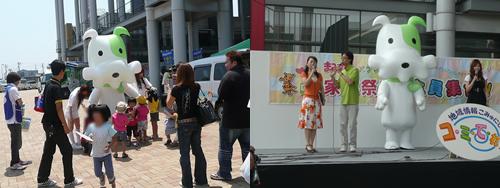 p_event200906-2.jpg