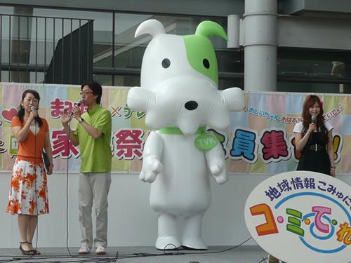 p_kigurumi200906-2.jpg