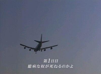 ashi_20080108_001.jpg