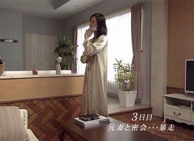 ashi_20080122_001.jpg