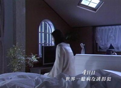 ashi_20080129_001.jpg