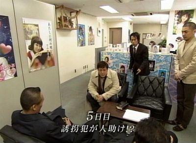 ashi_20080205_001.jpg