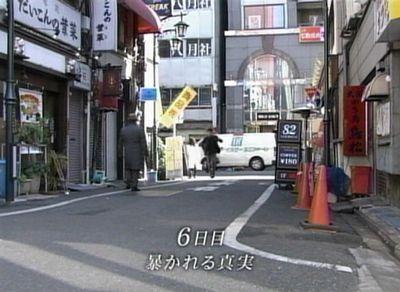ashi_20080212_001.jpg