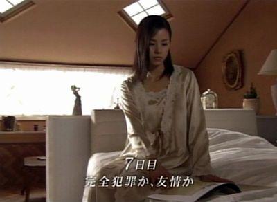 ashi_20080219_001.jpg