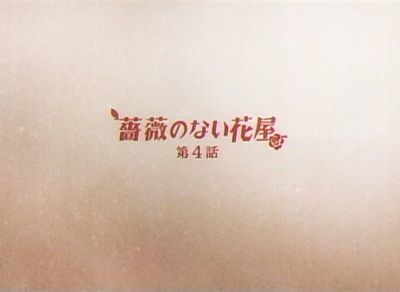 ba_20080204_001.jpg