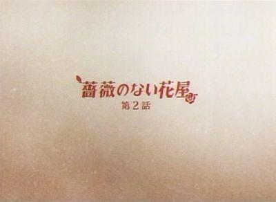 bara_20080121_001.jpg