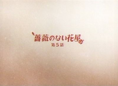 bara_20080211_001.jpg