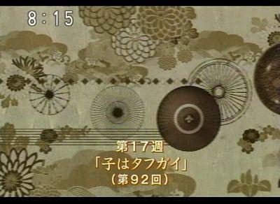 chiri_20080126_001.jpg