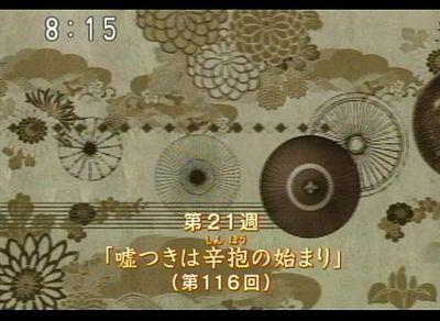 chiri_20080223_001.jpg