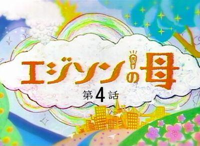 ed_20080201_001.jpg
