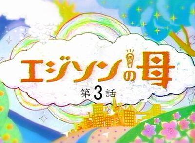 edi_20080125_001.jpg