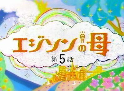 edi_20080208_001.jpg
