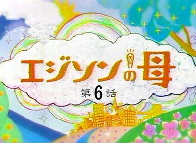 edi_20080215_001.jpg