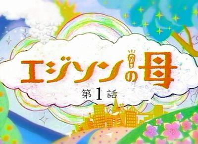eg_20080111_001.jpg