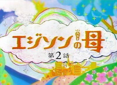 egi_20080118_001.jpg