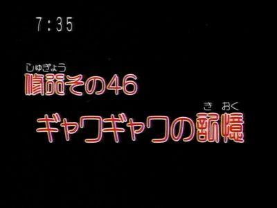 geki_20080120_001.jpg