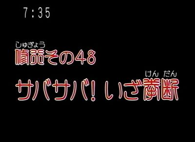 geki_20080203_001.jpg